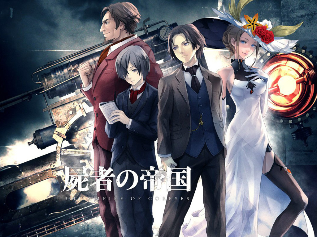 Comics Wallpaper: The Empire of Corpses