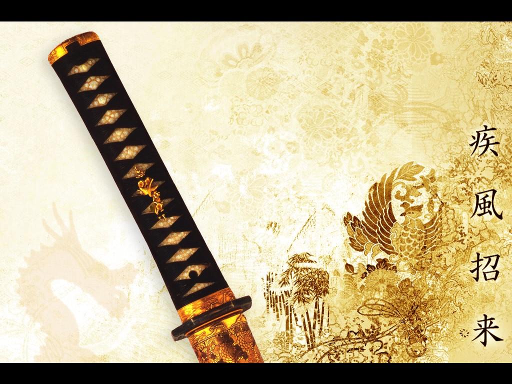 Fantasy Wallpaper: Dragon Sword