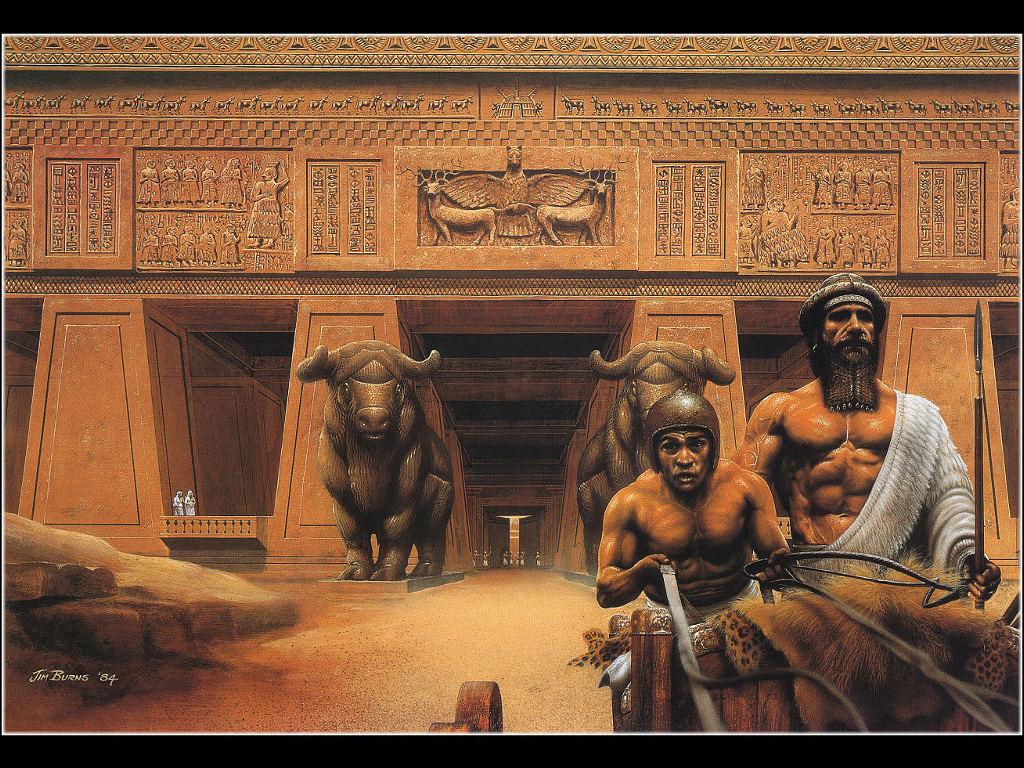 Fantasy Wallpaper: Gilgamesh