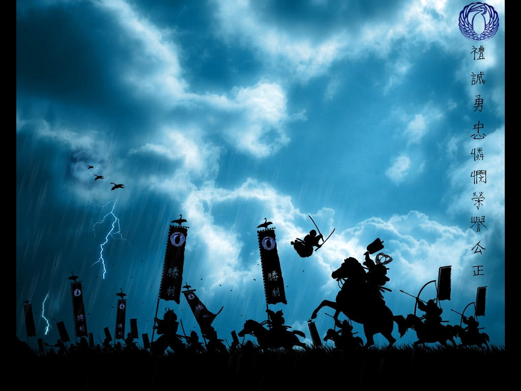 Fantasy Wallpaper: Samurai - Early Dawn
