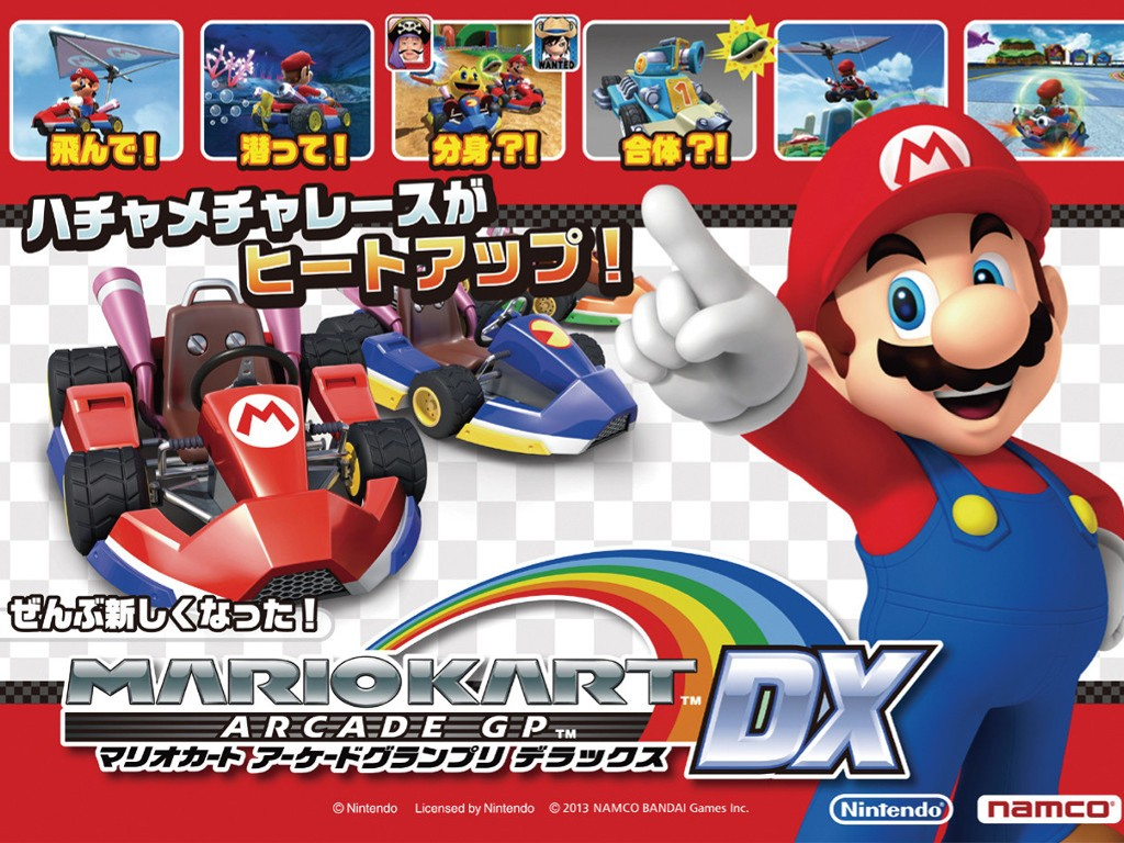 Games Wallpaper: Mario Kart DX