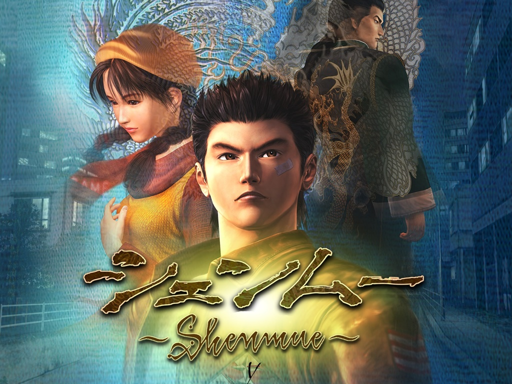 Games Wallpaper: Shenmue