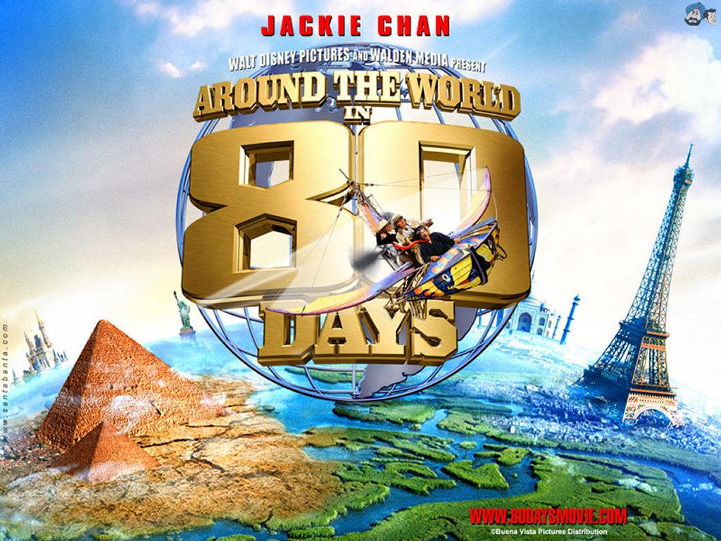 Movies Wallpaper: Around the World in 80 Days