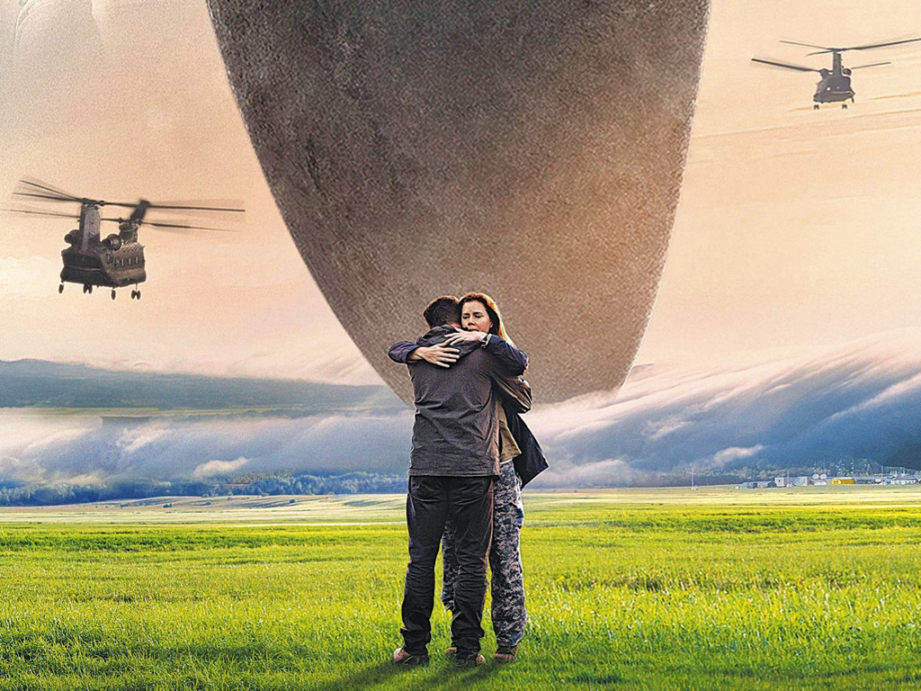 Movies Wallpaper: Arrival