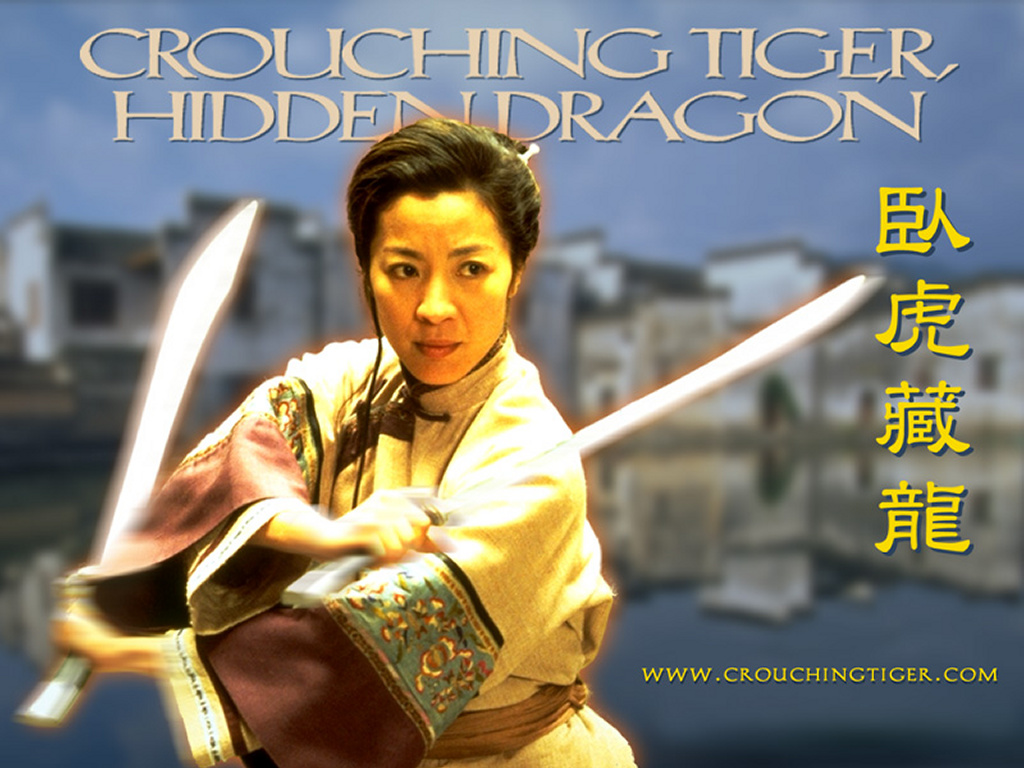 Movies Wallpaper: Crouching Tiger, Hidden Dragon