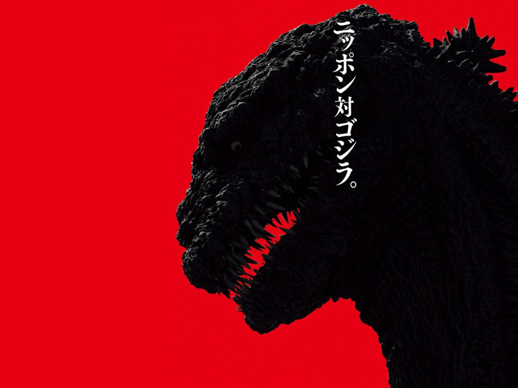 Movies Wallpaper: Godzilla Resurgence