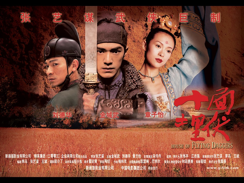 Movies Wallpaper: House of Flying Daggers
