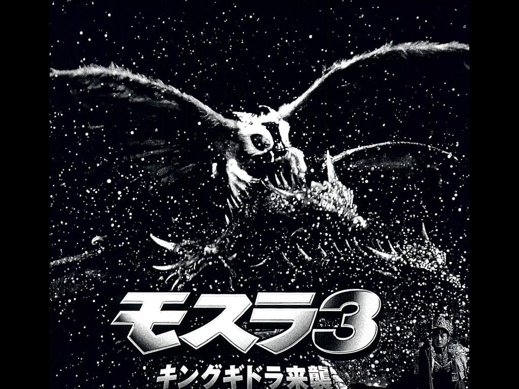 Movies Wallpaper: Mothra