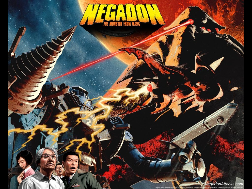 Movies Wallpaper: Negadon - The Monster From Mars