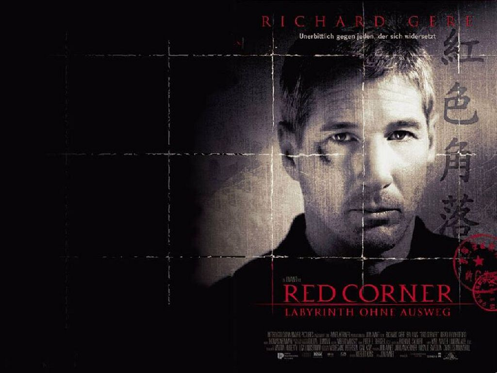 Movies Wallpaper: Red Corner