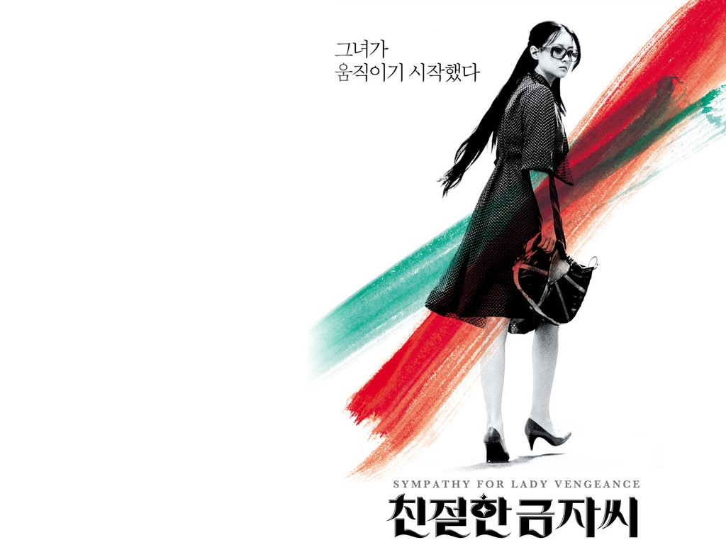 Movies Wallpaper: Sympathy for Lady Vengeance