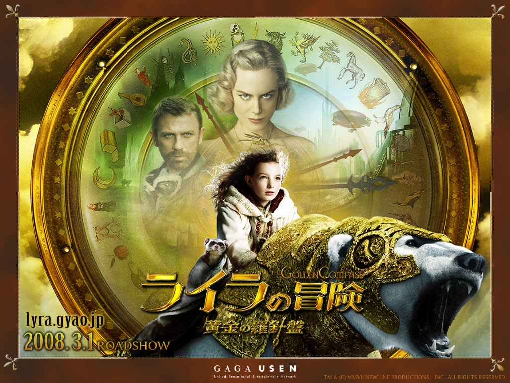 Movies Wallpaper: The Golden Compass