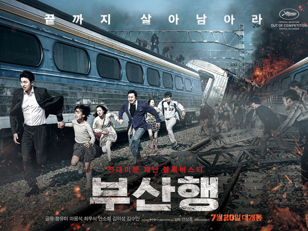 Movies Wallpaper: Train to Busan