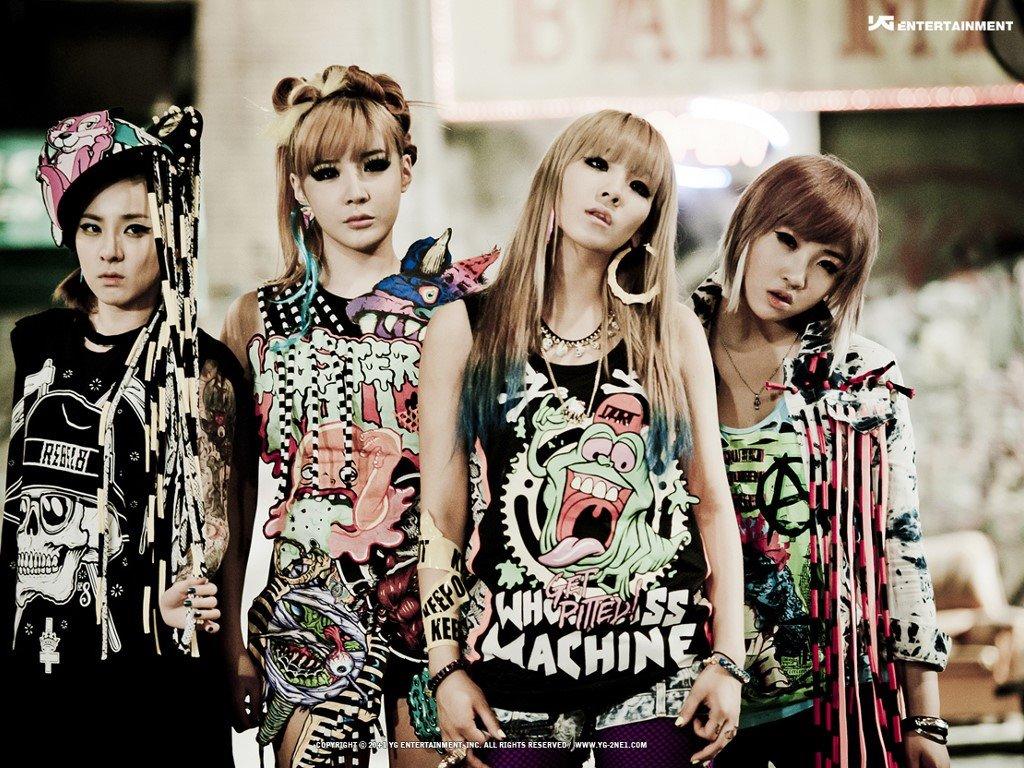Music Wallpaper: 2NE1