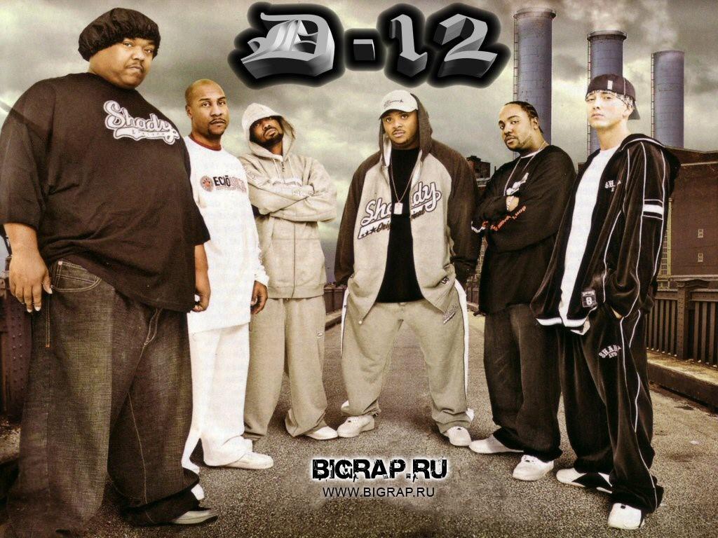 Music Wallpaper: D-12