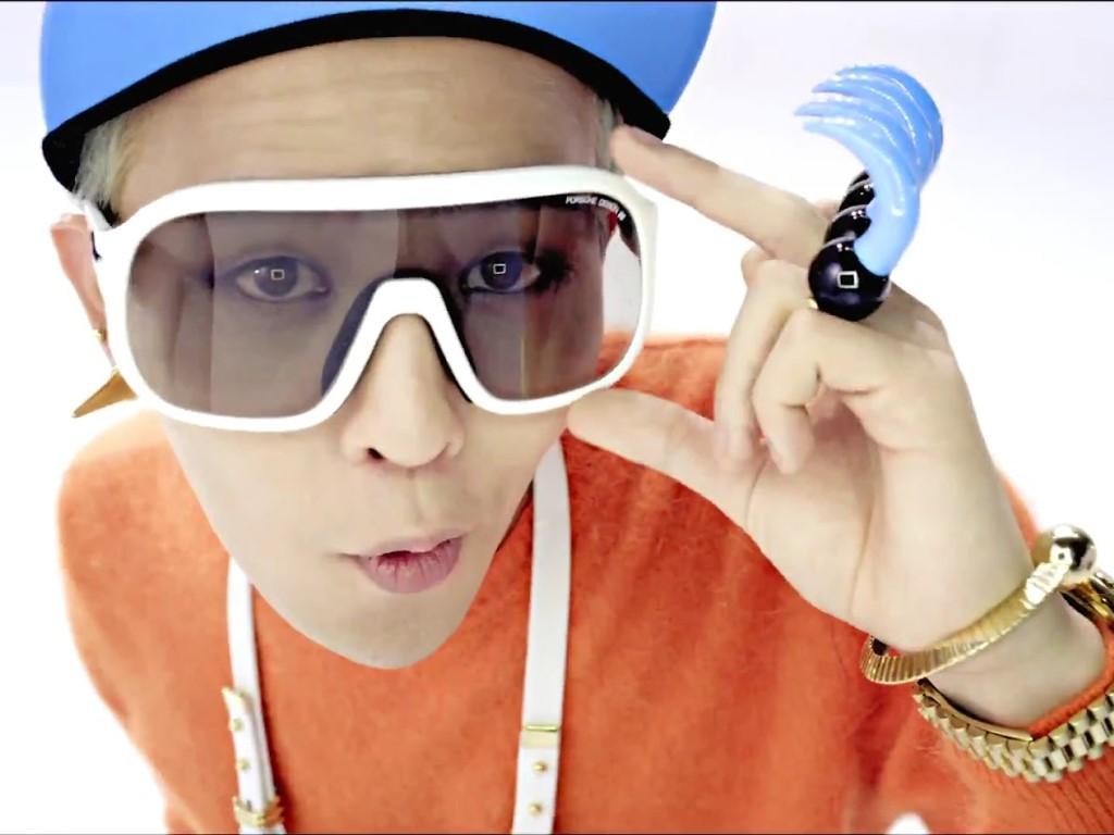 Music Wallpaper: G-Dragon