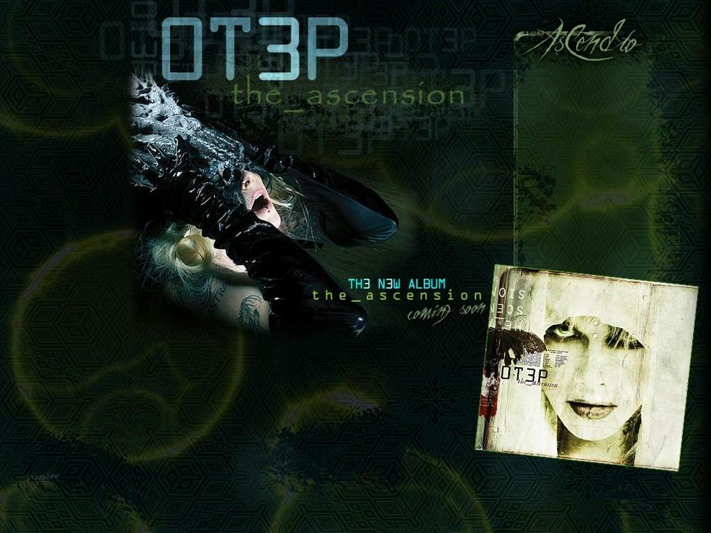 Music Wallpaper: Otep