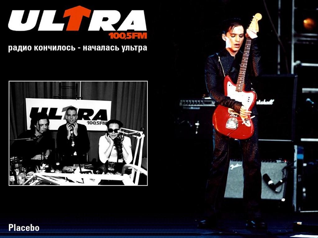 Music Wallpaper: Placebo