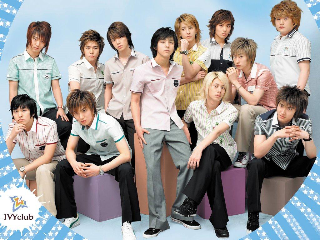 Music Wallpaper: Super Junior