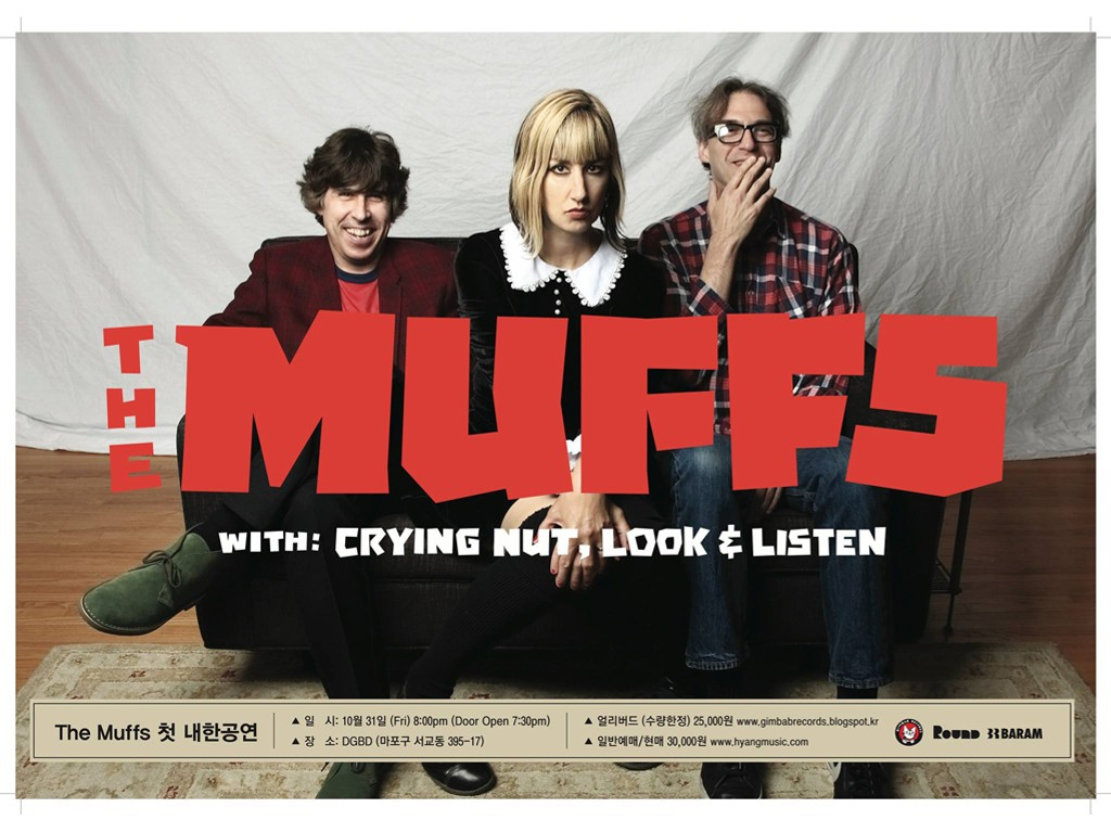 Music Wallpaper: The Muffs