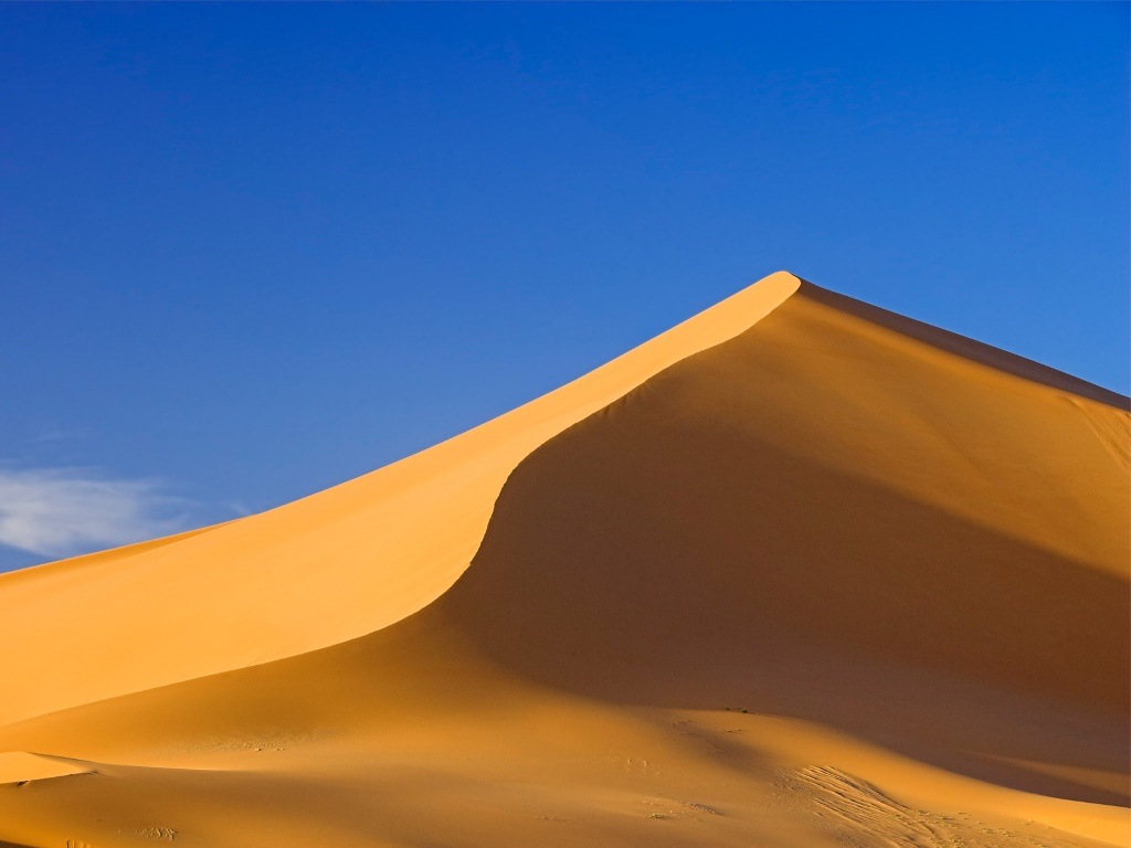 Nature Wallpaper: Windows 7 Official Wallpaper - Dune