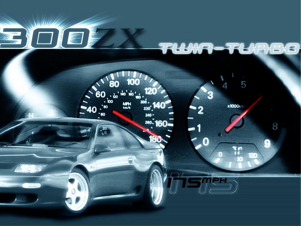 Vehicles Wallpaper: 300Zx - Twin