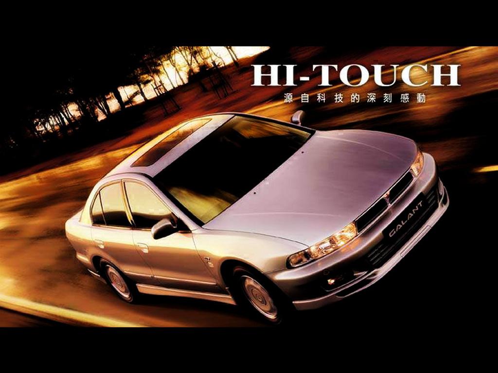 Vehicles Wallpaper: Mitsubishi Galant