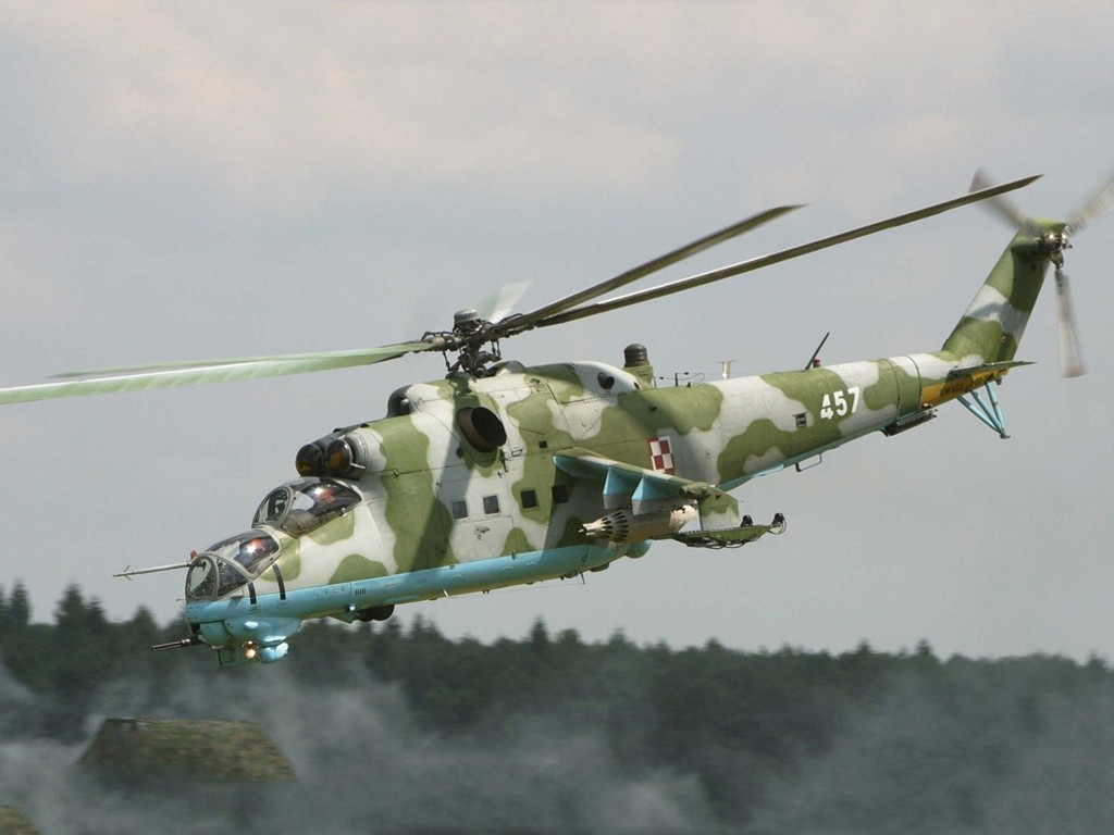 Vehicles Wallpaper: War Helicopter